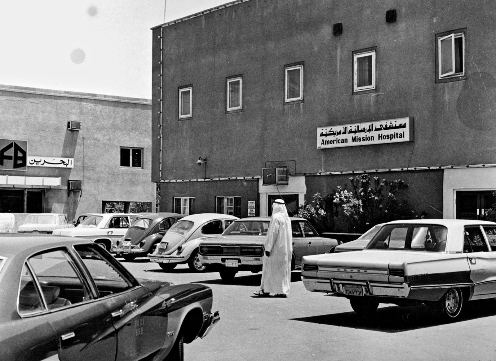 East Arabia | Historie