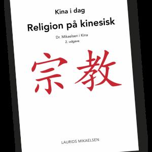 Missionærbarn og tidligere Kina-ambassadør bag ny bog om trosliv i Kina
